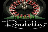 Игровые автоматы European Roulette